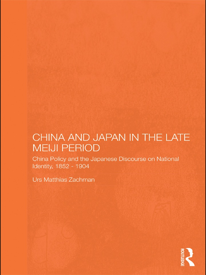 China and Japan in the Late Meiji Period