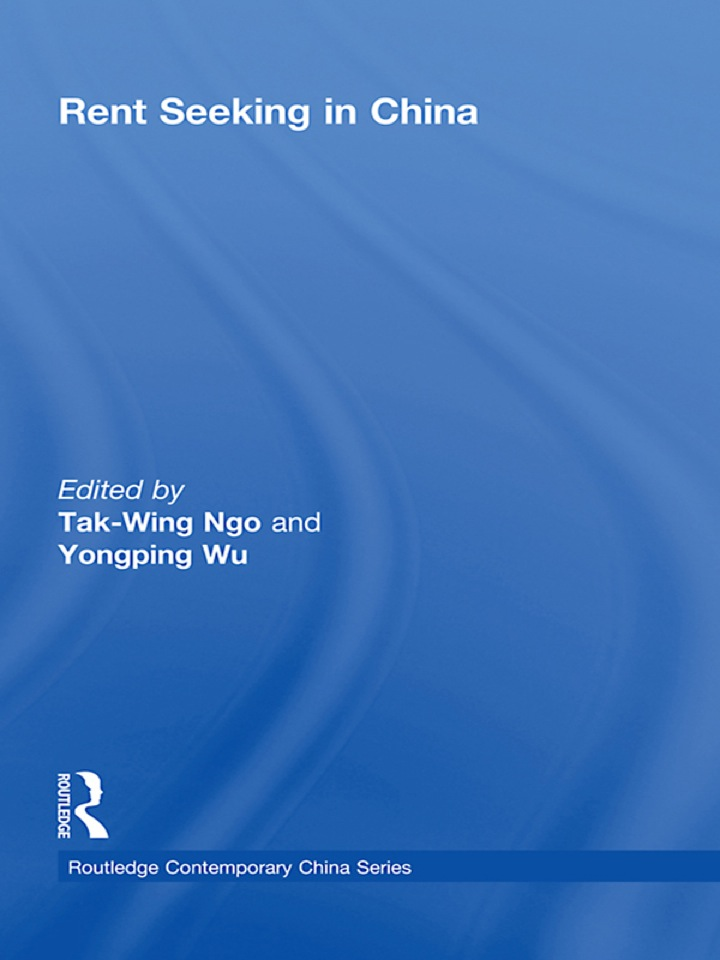 Rent Seeking in China