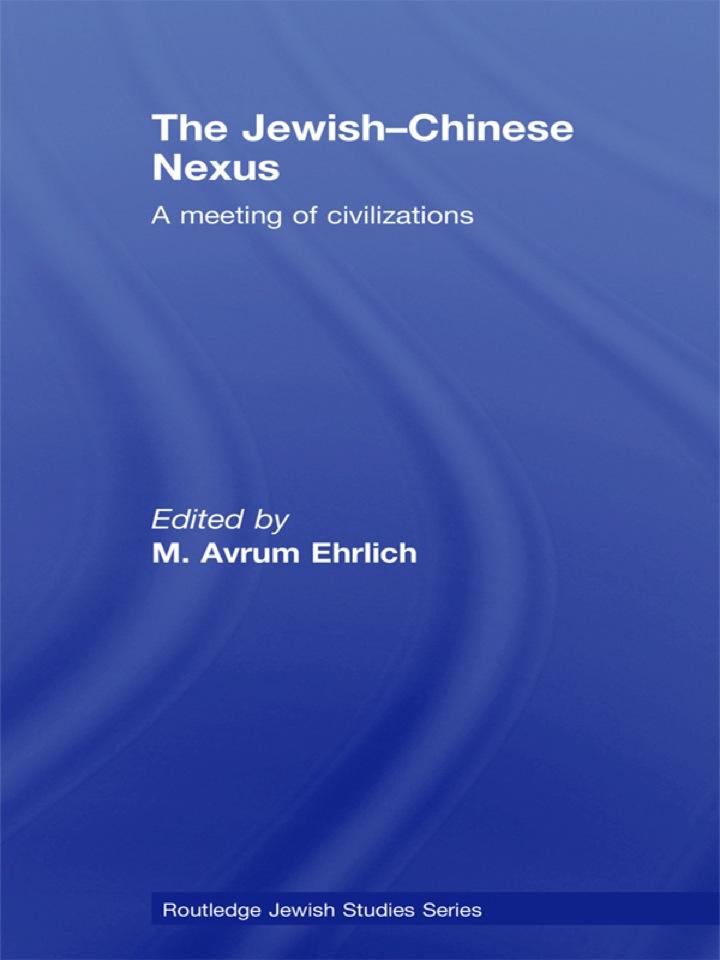The Jewish-Chinese Nexus