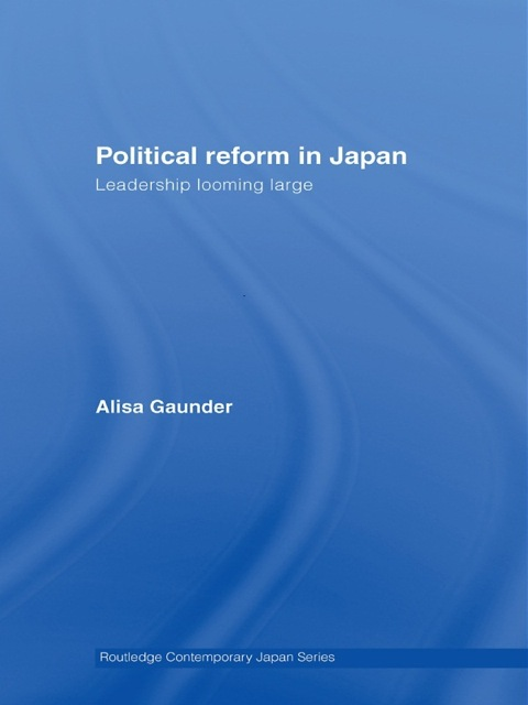 an analysis of the politics and the reform in china