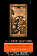 Greek Thought, Arabic Culture 9781134926343R90