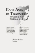 East Asia in Transition: Toward a New Regional Order 9781317472728R90