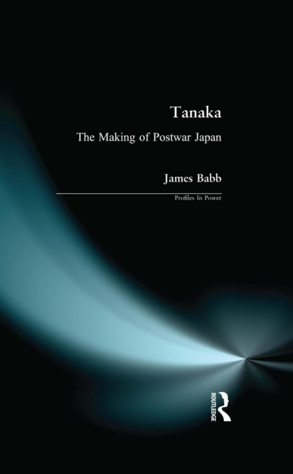 Tanaka (eBook)
