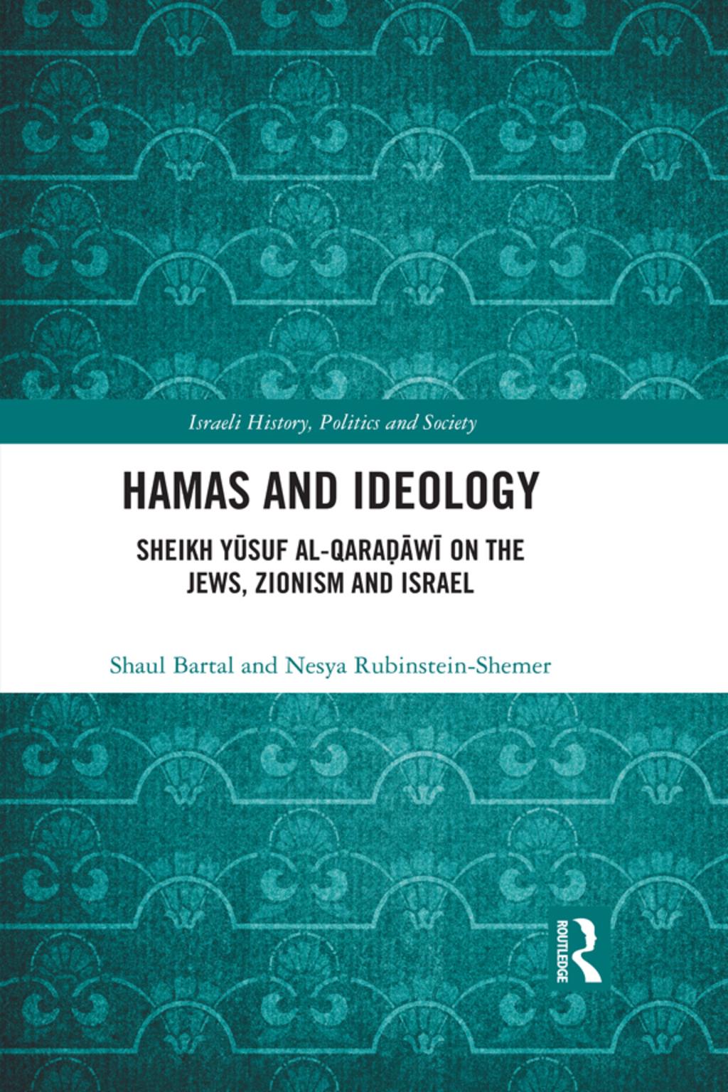 Hamas and Ideology (eBook Rental)