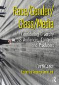 EBK RACE/GENDER/CLASS/MEDIA