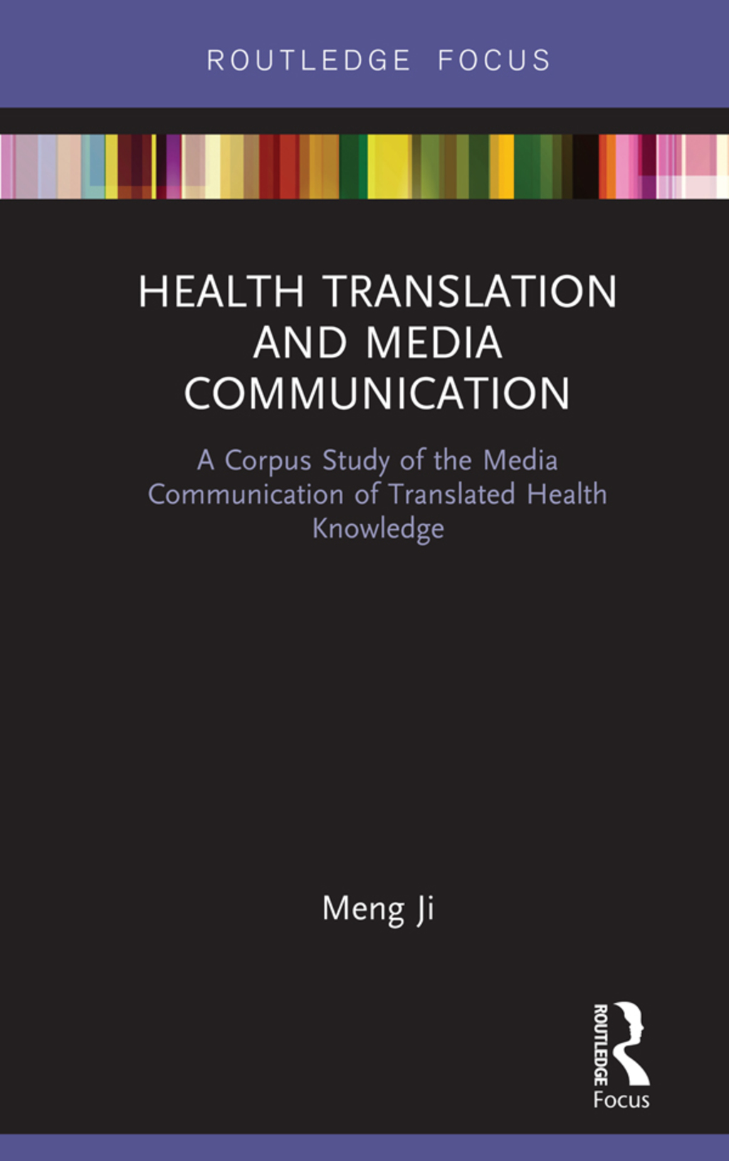 Health Translation and Media Communication (eBook Rental)