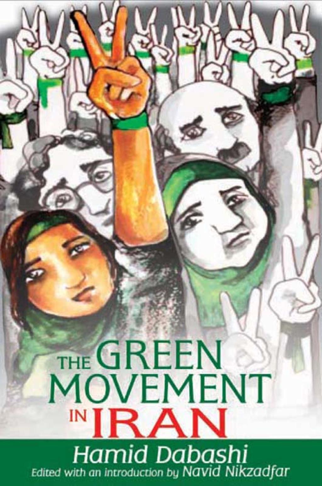 The Green Movement in Iran (eBook)