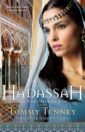 Hadassah: One Night With the King 9781441219114