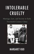 Intolerable Cruelty 9781442218406