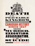 Death in the Peaceable Kingdom 9781442606388