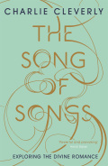 The Song of Songs 9781444703511