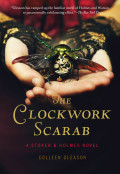 The Clockwork Scarab 9781452129860