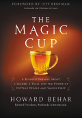 The Magic Cup 9781455538997