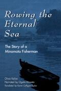 Rowing the Eternal Sea 9781461642183