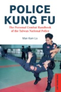 Police Kung Fu 9781462903252