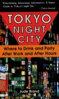 Tokyo Night City Where To Drink