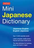 This is a completely up-to-date Japanese mini dictionary.Tuttle Mini Japanese Dictionary is ideal for any application where a handy and portable dictionary is required