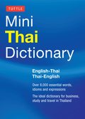 This is a completely up-to-date Thai mini dictionary.Tuttle Mini Thai Dictionary is ideal for any application where a handy and portable dictionary is required