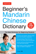 Beginner's Mandarin Chinese Dictionary 9781462919598