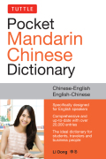 Tuttle Pocket Mandarin Chinese Dictionary 9781462920402