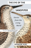 The Eye of the Sandpiper 9781501712647
