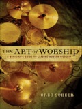 The Art of Worship 9781585582358