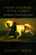 Night and Horses and the Desert: An Anthology of Classical Arabic Literature 9781590209141
