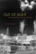 Out of Sight 9781590514122