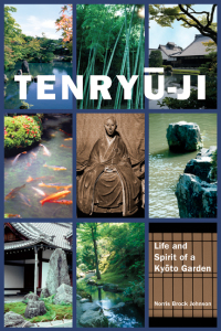 Tenryu-ji              by             Norris Brock Johnson