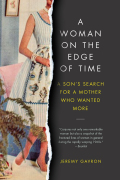 A Woman on the Edge of Time 9781615193394