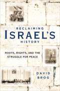 Reclaiming Israel's History 9781621576099