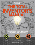 The Total Inventor's Manual 9781681883069