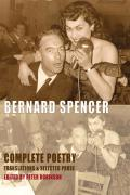 Complete Poetry, Translations & Selected Prose 9781780370330
