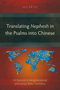 Translating Nephesh in the Psalms into Chinese              by             Hui Er Yu