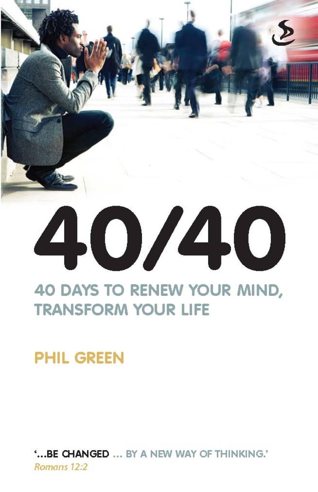 40/40 (eBook)