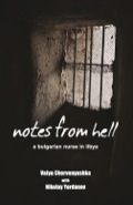 Notes from Hell 9781928211099