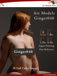 Art Models Ginger040: Figure Drawing Pose Reference