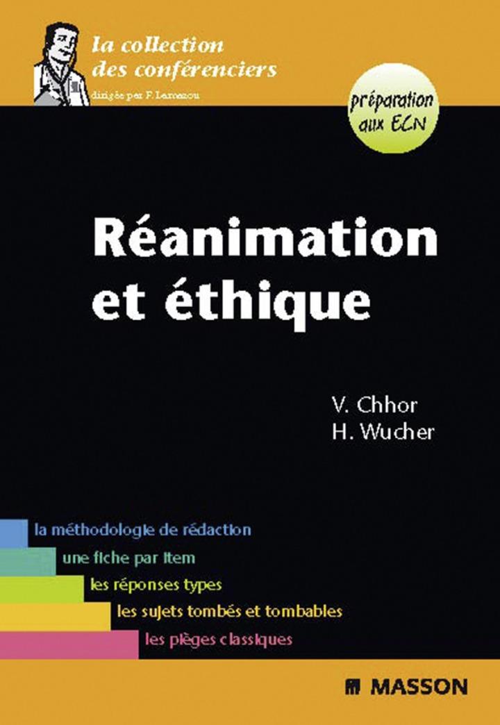 Réanimation et éthique