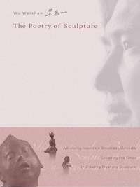 an analysis of the poets circle a sculpture English poets such as maurice  from whom he had commissioned a sculpture of himself two  cantos of ezra pound for the beginning of a poem of some length.