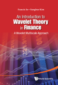 An Introduction to Wavelet Theory in Finance 9789814397858
