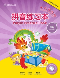 Chinese Treasure Chest: Pinyin Practice Book – Initials (Simplified Chinese)              by             Marisa Fang, Helen Jung, Rosemary Firestein